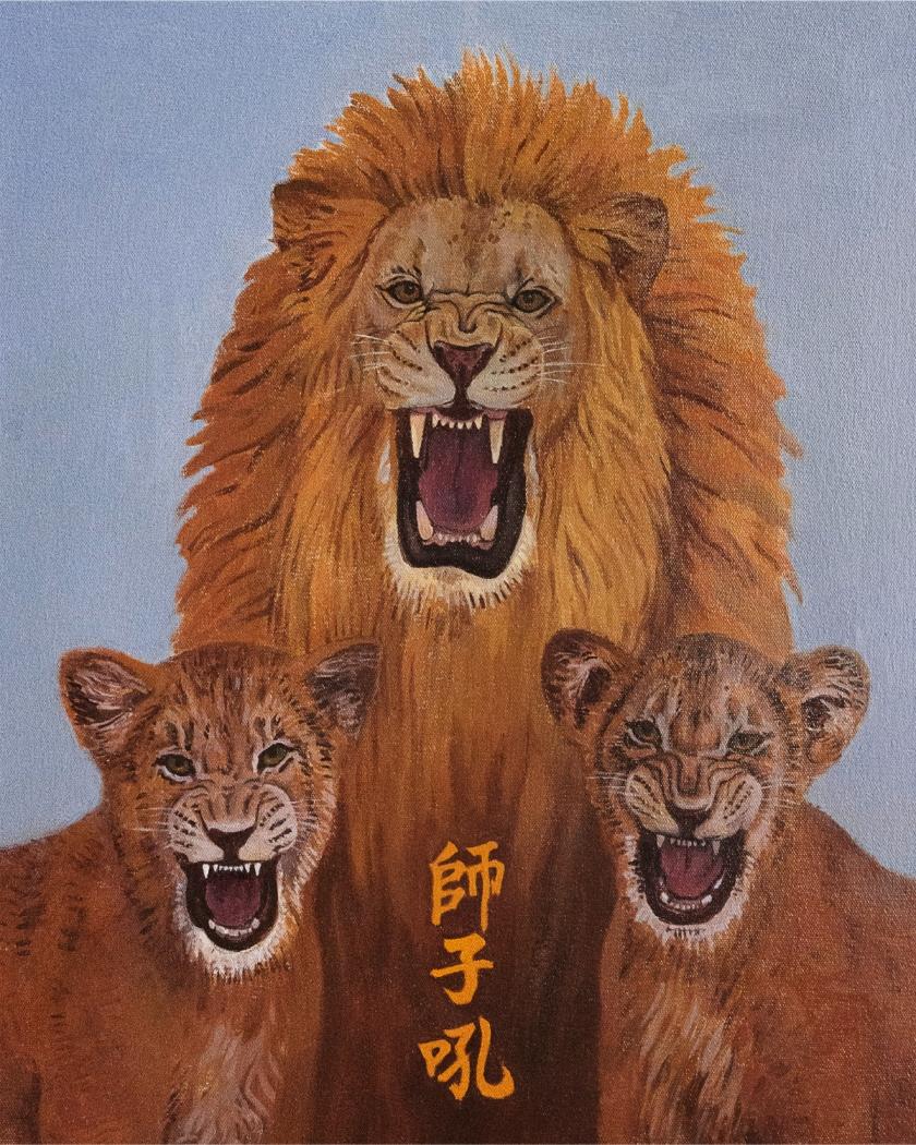 Roaring Lions med res