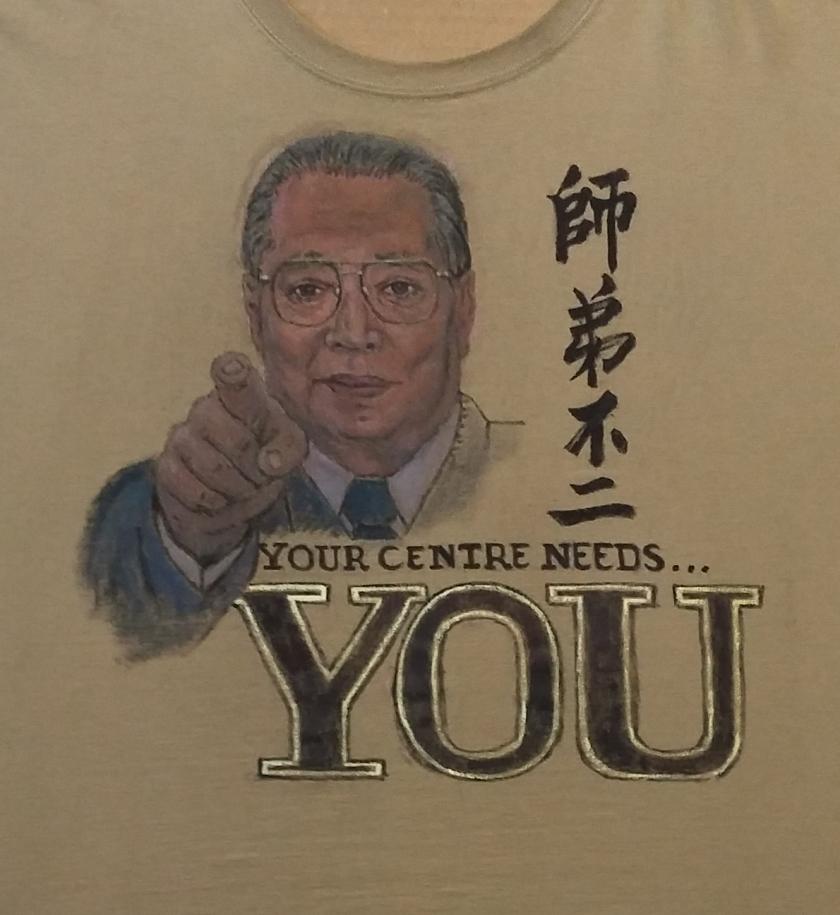 Ikeda T shirt